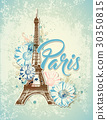 Vintage travel background 30350815