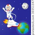 Astronaut cartoon 30351347