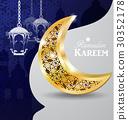 Arabic illustration of Ramadan Kareem 30352178
