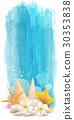 Vertical watercolor summer banner 30353838