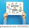 Enter To Win text on a white poster 30359562