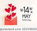 Mother's Day message with red heart cushions 30359609