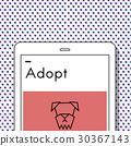 Adopt Animals Best Friends Dog Icon 30367143