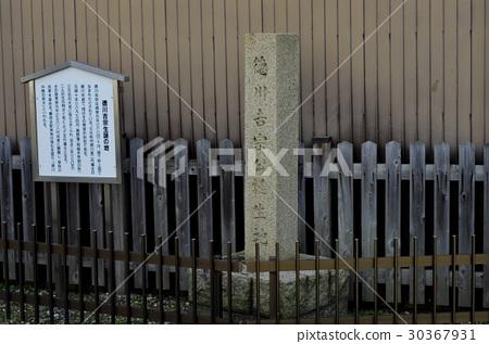 Shokun Yashiro Tokushikawa Yoshimi的誕生地的石頭紀念碑 30367931