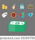 矢量 矢量图 赌场 30369798