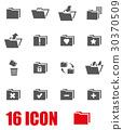 icon folder vector 30370509