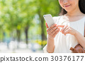 smartphone sumaho smart 30376177