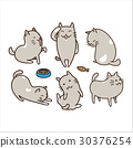 Cats kitten cartoon vector illustration 30376254