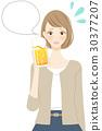 ผู้หญิงที่ดื่มเบียร์ 30377207