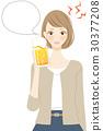 ภาพประกอบของหญิงสาวกำลังดื่มเบียร์ความเครียด 30377208