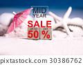 discount concept promotion 30386762