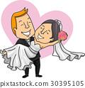 Couple Wedding Interracial 30395105