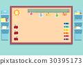 School Board Design Elements 30395173