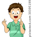 아이, 아동, 어린이 30395199