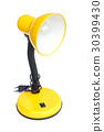 Table lamp  30399430