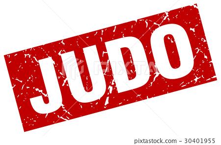 square grunge red judo stamp 30401955