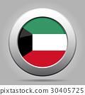 Flag of Kuwait. Shiny metal gray round button. 30405725