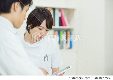Medical image 30407795