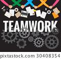 Hand with Teamwork Illustration Vector 10 30408354