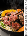 成吉思汗 肉 肉的 30409673