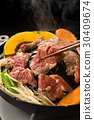 jingisukan, meat, meaty 30409674