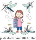 살충제로 모기를 퇴치하는 주부 30410167