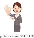 手机 智能手机 事业女性 30413410