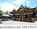 ศาลเจ้า Ise Nakomiya Kagura 30414553