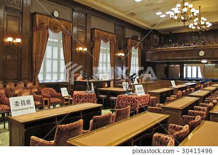 First House of Representatives Committee of the House of Parliament 30415496