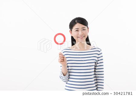 여성 마루바쯔 미소 30421781