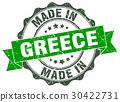 vector, sticker, stamp 30422731