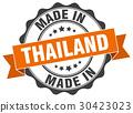 vector, sticker, stamp 30423023