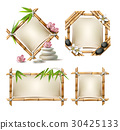 Set of vector bamboo frames 30425133