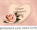 Happy Mother's Day background  30427270
