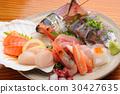 生魚片 刺身 什錦 30427635