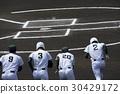 고교 야구 30429172