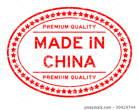 Grunge premium quality made in China rubber seal 30429744
