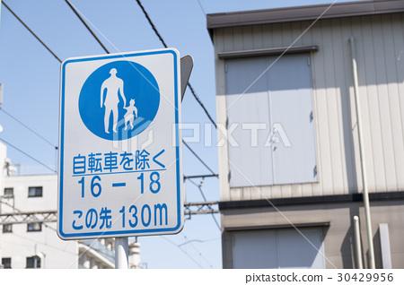 行人使用 交通標誌 簽字 30429956