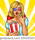 Vector pop art excited blond woman sitting in the 30430563
