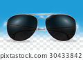 real 3d transparent black sun glasses vector 30433842