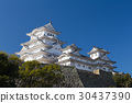 Himeji castle against clear blue sky background 30437390