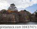 Osaka Castle, Japan history landmark 30437471