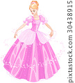 Cinderella princess magic 30438915