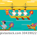 Dragon boat behind the bridge in flat design style 30439022