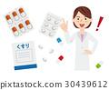 약을 약사 30439612