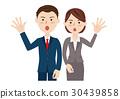 男性和女性的業務團隊 30439858