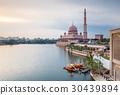 Putra Mosque, Putrajaya, Malaysia 30439894