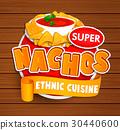 Nachos ethnic cuisine logo. 30440600