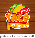 食物 食品 快餐 30440606