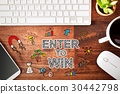 Enter to Win concept with workstation 30442798
